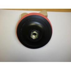 Тарелка опорная 125 мм М14